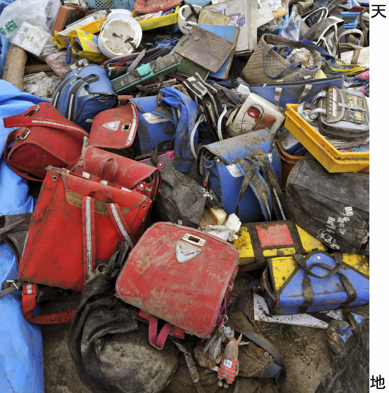 La furia del terremoto in Giappone