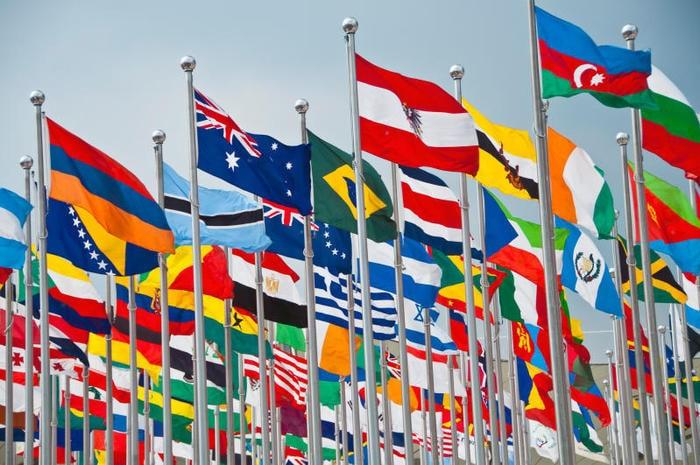 Quanto ne sai di bandiere e Geografia? Fai il nostro quiz!