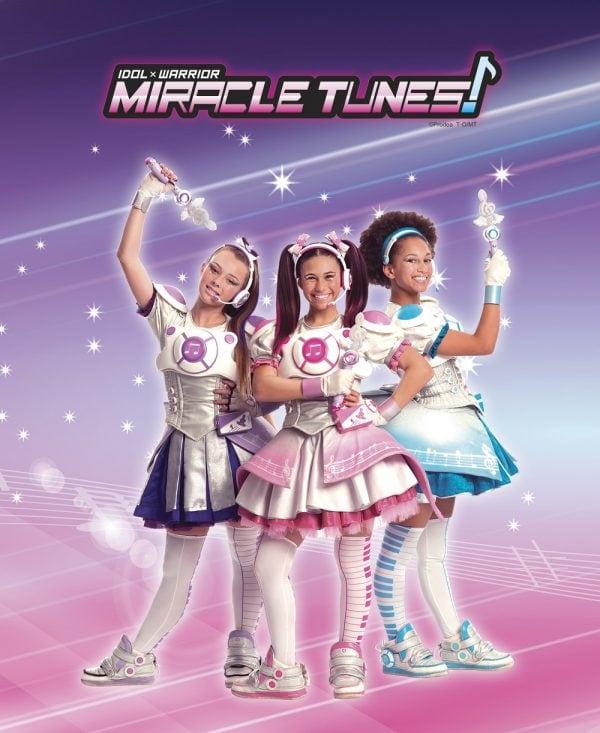 Miracle tunes la serie tv giapponese riadattata per l for Immagini da stampare di miraculous