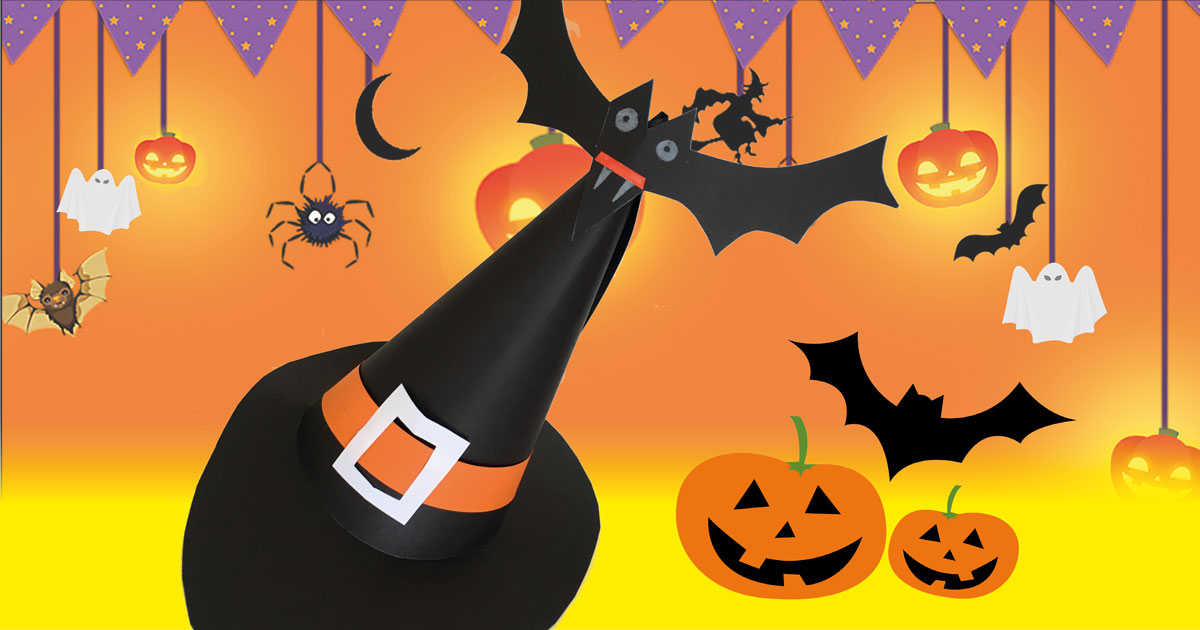 FJ Lab: il cappello di Halloween