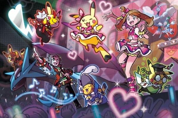 "Intervista esclusiva a ""Mr Pokémon"": mandaci le tue domande"