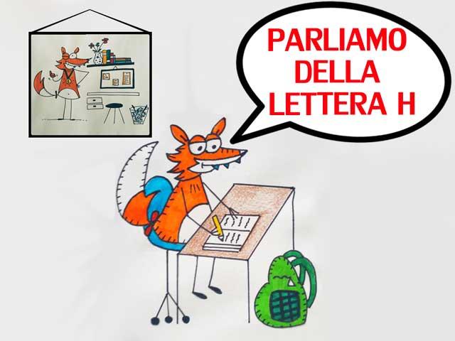 Litaliano Questo Sconosciuto Come E Quando Si Usa La Lettera H