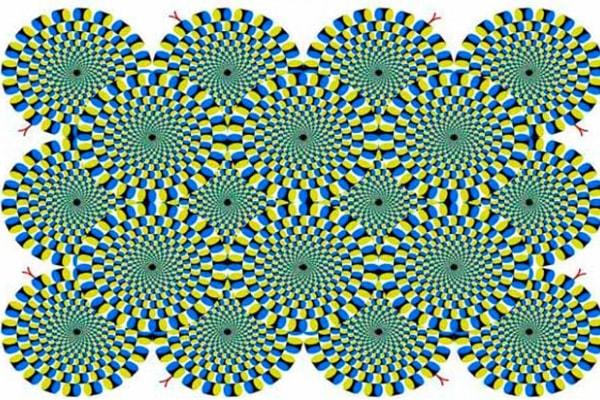 Illusioni ottiche | 5