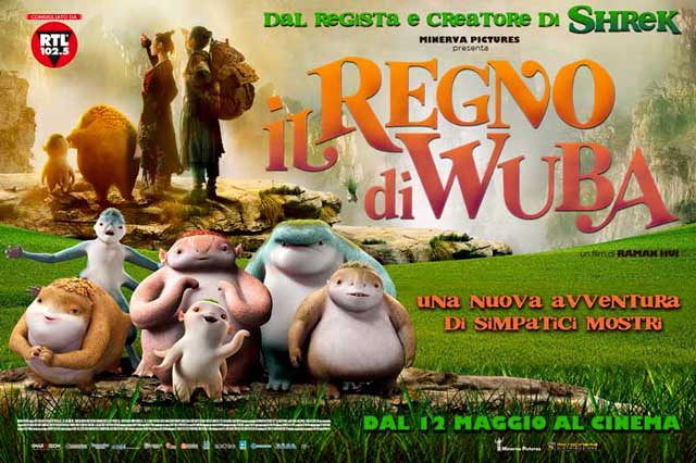 Cinema   Il regno di Wuba
