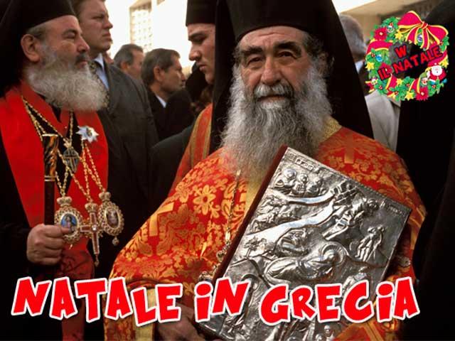 Il Natale nel mondo | Le tradizioni in Grecia