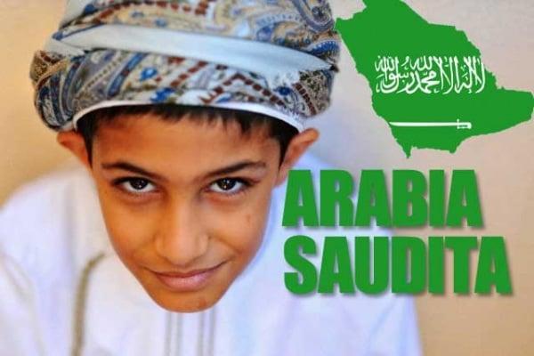 Ricerche per la scuola | L'Arabia Saudita