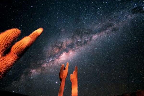 Che cos'è la Via Lattea?