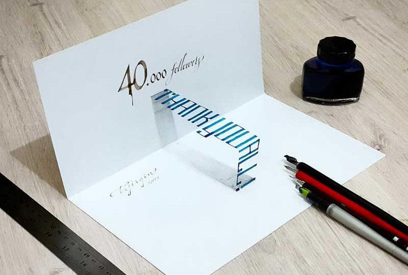 Illusioni ottiche | Scrivere a mano in 3D