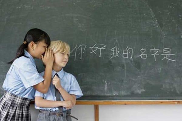 Inglese addio: tutti a scuola di mandarino!
