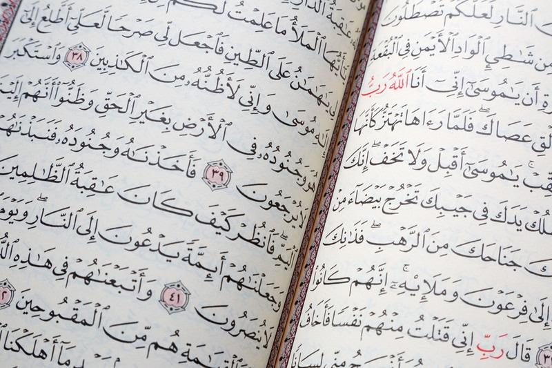 Che cos'è il Ramadan?