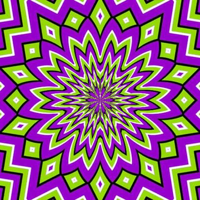Illusioni ottiche | 4