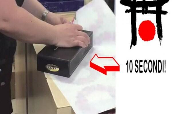 Tecnica segreta: come impacchettare un regalo in 10 secondi!