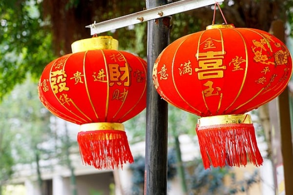 Capodanno cinese: quando sarà nel 2018?
