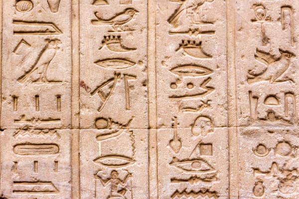 Egitto: scoperta una tomba antica di almeno 4000 anni fa!