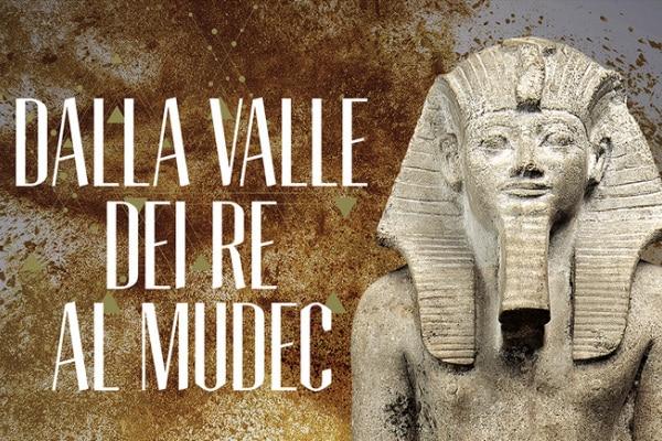 Egitto: Amenofi II, il faraone dimenticato al Mudec di Milano!