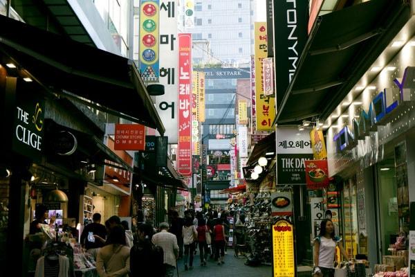 15 curiosità sulla Corea del Sud che forse non sai