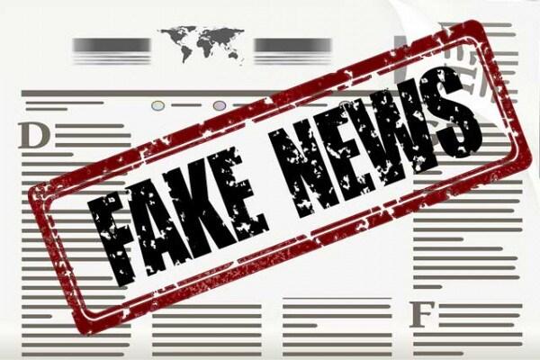 Lo sapevi che | Che cos'è una fake news?